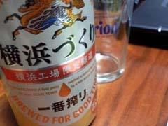 160813yokohama.jpg