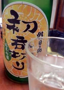 161001asahiyama.jpg