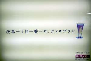 161029kamiya.jpg