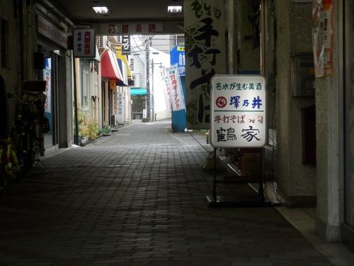 161203turuya.jpg