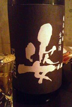 161224sugata.jpg