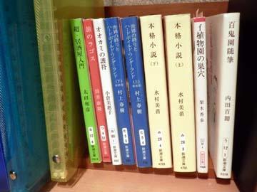 170107book.jpg
