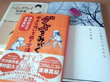 170624books.jpg